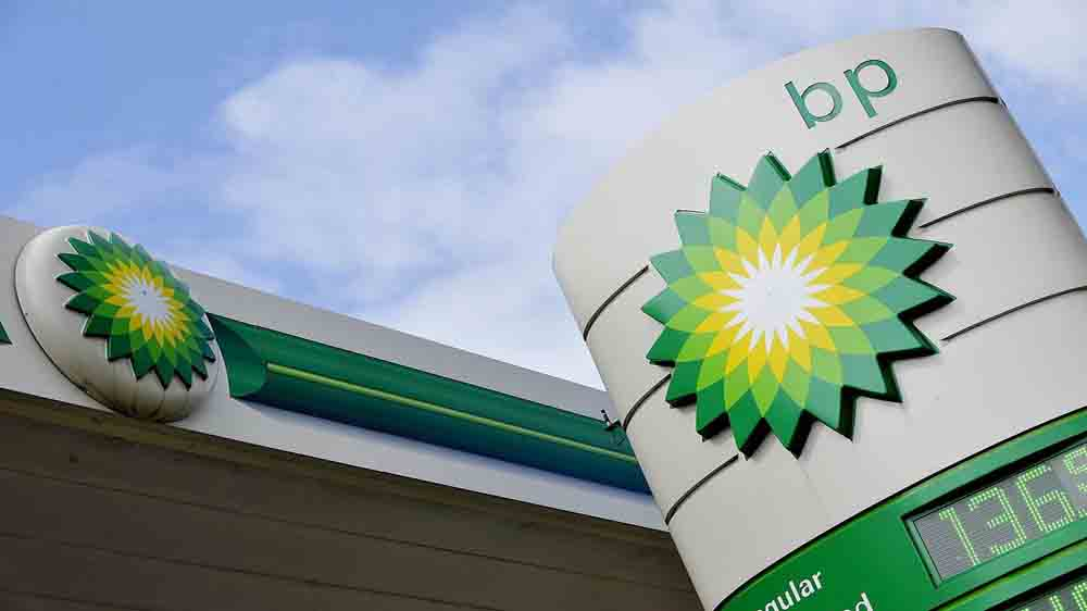 BP's annual profit surges more than double to $6.2bn