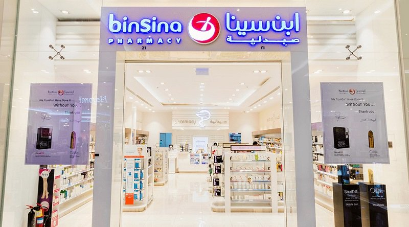 15 New Outlets of BinSina Pharmacy