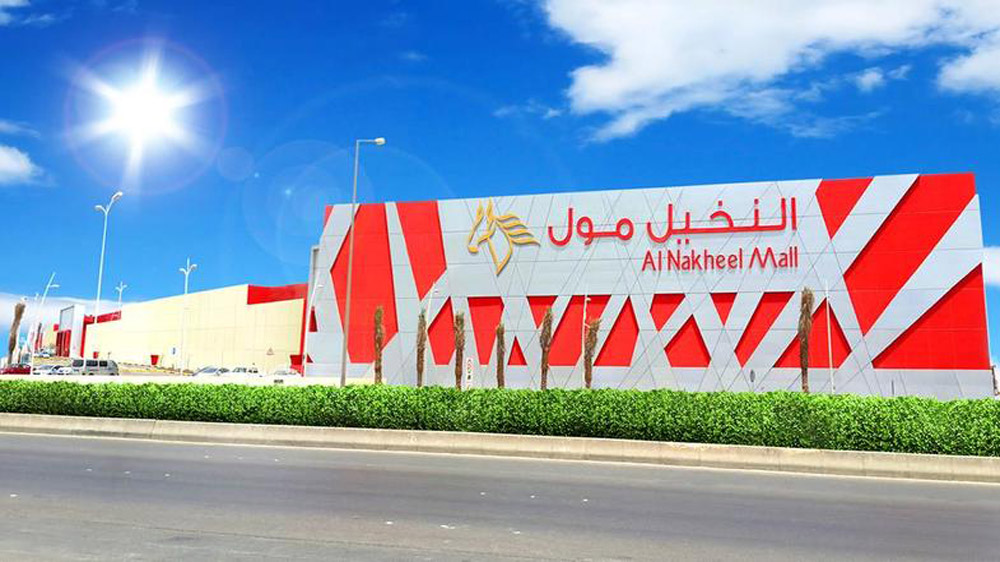 Nakheel's first project outside Dubai