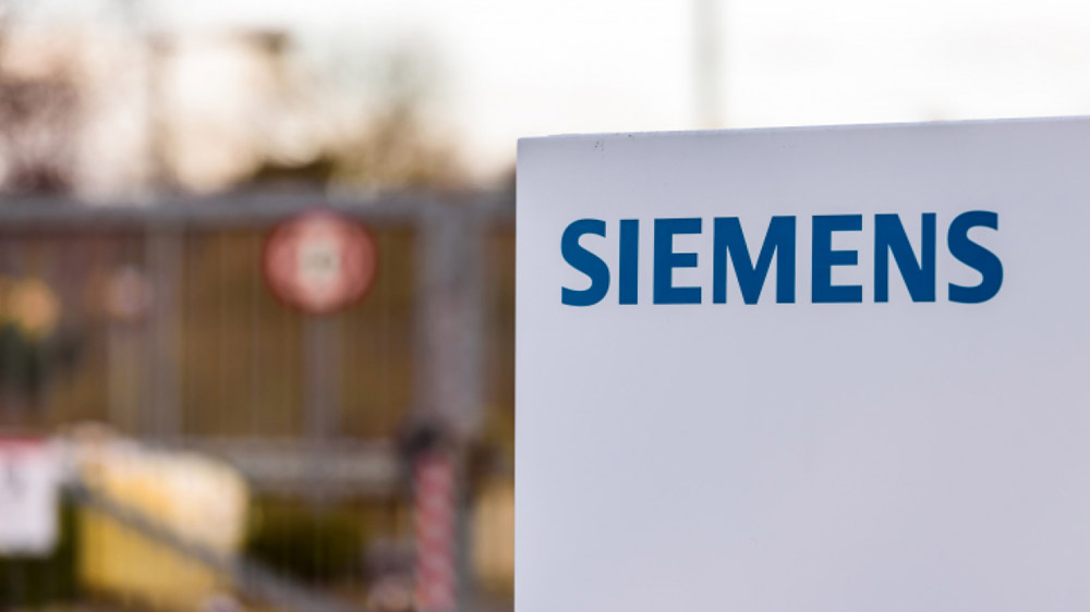 Seimens Invest US$500 million for Digital Presence