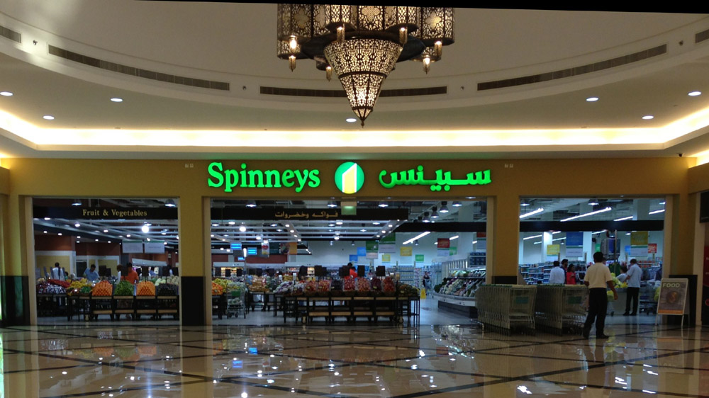 Spinneys, A Supermarket Brand opens at Dubai Airport