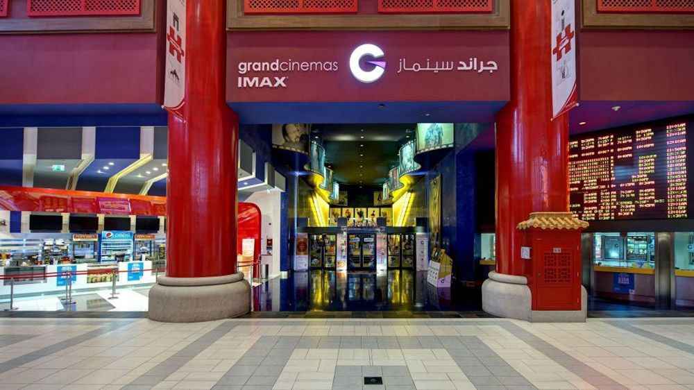 VOX Cinema's to Launch IMAX in Saudi Arabia