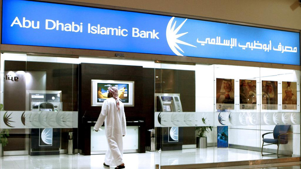 ADIB Structured Sharia Complaint Transaction to Finance UK